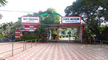 STATE MUSEUM